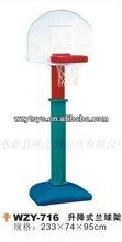 Nice Plastic Shot Basketball Stand