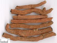 cosmetic raw materials Natural Salvia Miltiorrhiza Extract Tanshinone IIA 10%-95%