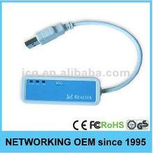 150Mbps portable nano AP