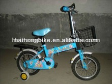 2012 hot selling high quality folding kid's bike with ISO 9001