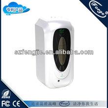 Fully auto sensor sensitive soap dispenser for hospital