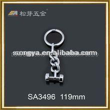 metal handbag chain handle