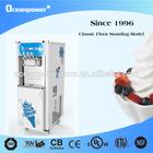 Frozen Yogur Machine/ maquina de yogurt congeladoOP238C