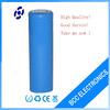 High capacity 18650 li-ion rechargeable battery 2600mAh
