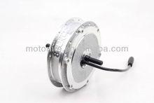 250W EU standard Electric Bike hub Motor