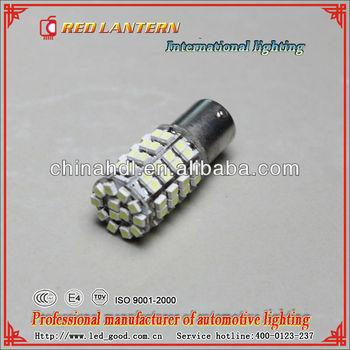 SMD LED Car Brake Light(1157-63SMD1210)