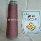 170nm/2 100% Spun Silk Yarn(melange yarn)