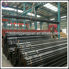 """Hot !!! ASTM A 106 GR.B 1/2""""-24"""" SCH160 Seamless Carbon Steel Pipe/tube (huitong)"""