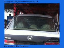 Car paint protection film, car film, paint protection film for car