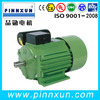 YC YL capacitor start single phase electric motor
