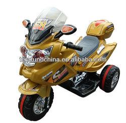 three wheels electric motorcycle
