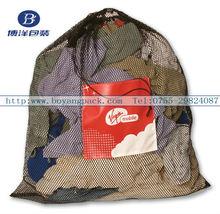 2014 discount nylon mesh laundry bag