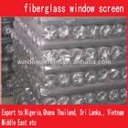 fiberglass roll down window screen(ISO 9001:2000)