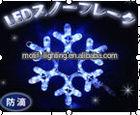 Most popular led snowflake window light