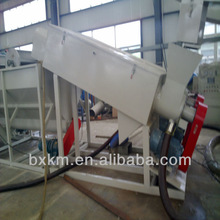 PET bottle plastic Recycling Line / Used PET washing line
