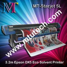 DX5 Impresora Digital For Advertising Digital Printing