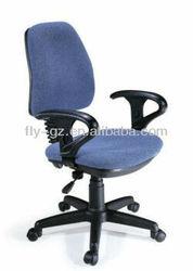 Nylon base swivel reception office chairs/ used swivel chairs for sale/ net fabric office chair