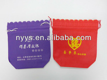 2012 high quality small nonwoven drawstring bag