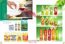 De hadas de perfume, Pril perfume, 500 ml plato detergente líquido de lavado ( fresa )
