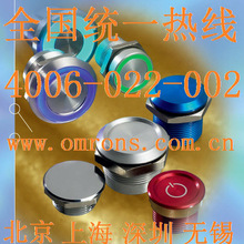 Stainless steel pushbutton switch PBAR2CFB000A0S ATEX Piezo switches IP69K Apem illuminated Switch