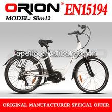 hot Apollo electric bike for sale 26 inch tyre (AEC-F12 )