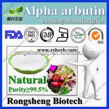 Best Selling Alpha arbutin Extract,Arbutin plant extract