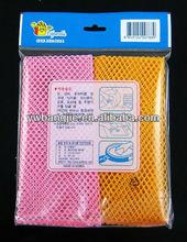 Promotional laundry net bag