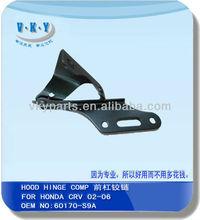 Hood Hinge Comp For Honda 2003