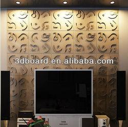3d wallpaper pupular design bamboo fiber decorative acrylic wall panel