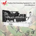fg---- ويلسون مولدات الديزل من 160kw-1800kw