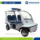 MINGNUO Electric patrol car