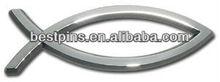 blank custom Christian Fish Chrome Metal Auto Emblem(BS-JL-CB-12121404)
