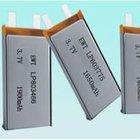 Battery Li-polymer 170mAh 3.7V
