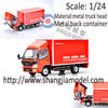 1:24 scale trucks model,Foton diecast truck model