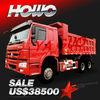 howo 6X4 used isuzu giga dump truck
