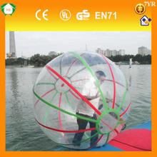 HI 1.0mmPVC water walking balls for sale,CE color walking ball,color walking ball for Adults