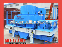 2012 best buy High quality VSI8518 sand making machine