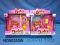 Bébé favorise belle 9.5''boy silicone poupées renaître pour la vente
