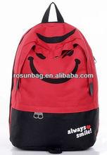Smile face pattern soft fabric rucksack for junior school