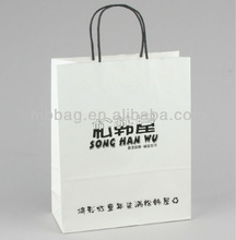 white cotton roop handle hot stamping shopping paper bag