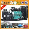 cummins power generator 350 kva