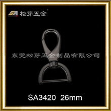 Song A metal Popular Metal Alloy swivel snap dog buckle metal side release buckle SA3420
