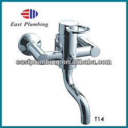 T14 Eastplumbing Bathroom Bath Filler/Shower Mixer Tap Basin -Wall Mounted- Faucet