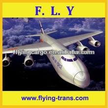 Cheap all express to Malaysia from shenzhen/guangzhou china