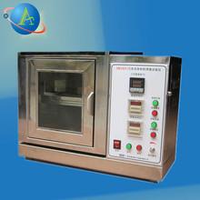 ISO6940 FMVSS 302 ISO379 ASTM D5132 GB8410 Combustion behavior test equipment