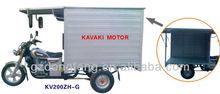 200CC&150CC Engine MOTOR KV200ZH-G Factory direct sales Three wheel motorcyle