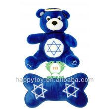 HI CE Dark Blue Teddy Bear Chanukah plush