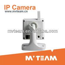 Pan/Tilt Family Used Hot Sale CCTV Camera IP