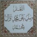 telha cerâmica da parede 600x600 golden oração de imagem