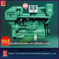 220HP small marine diesel engines